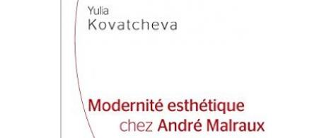 kovatcheva