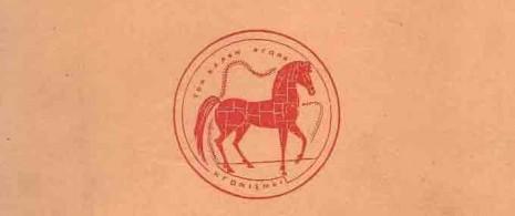 Cheval-de-Troie7-8
