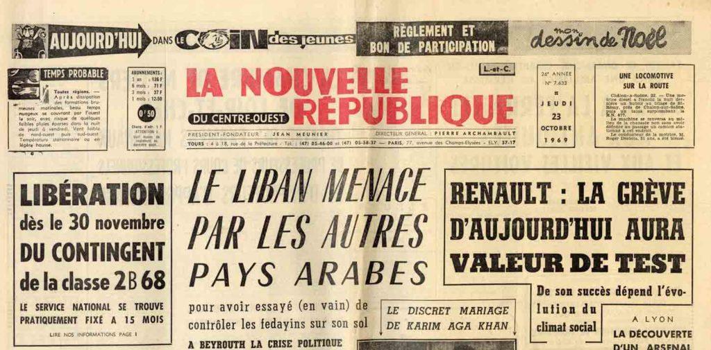 Image of «Malraux, Beckett, Senghor, Césaire, quatre noms parmi les plus cités pour le Nobel de Littérature. Le jury fera connaître son choix aujourd'hui», «La Nouvelle République», 23 octobre 1969, n° 7633, p. 1 et I.